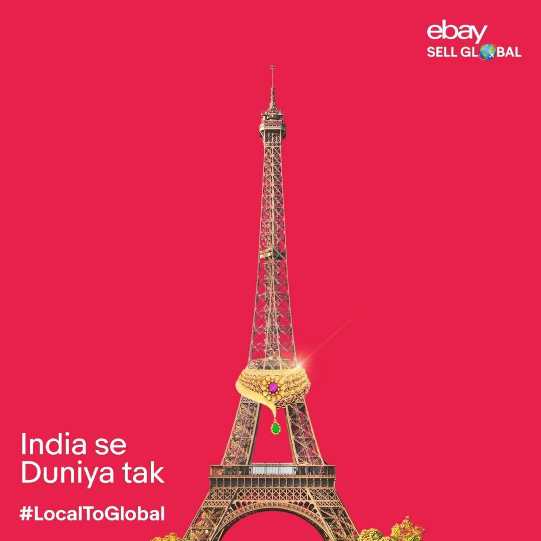 Eiffel Tower creative for ebay's localtoglobal marketing campaign